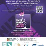 """OIC consiglia: """"Iniziamo a Cambiare"""", il convegno sulla violenza di genere nel contesto socio culturale odierno"""